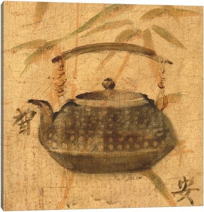 Asian Teapot III Canvas Art Print