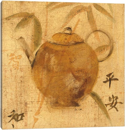 Asian Teapot IV Canvas Art Print