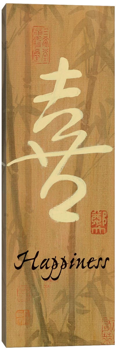 Happiness Bamboo Canvas Art Print