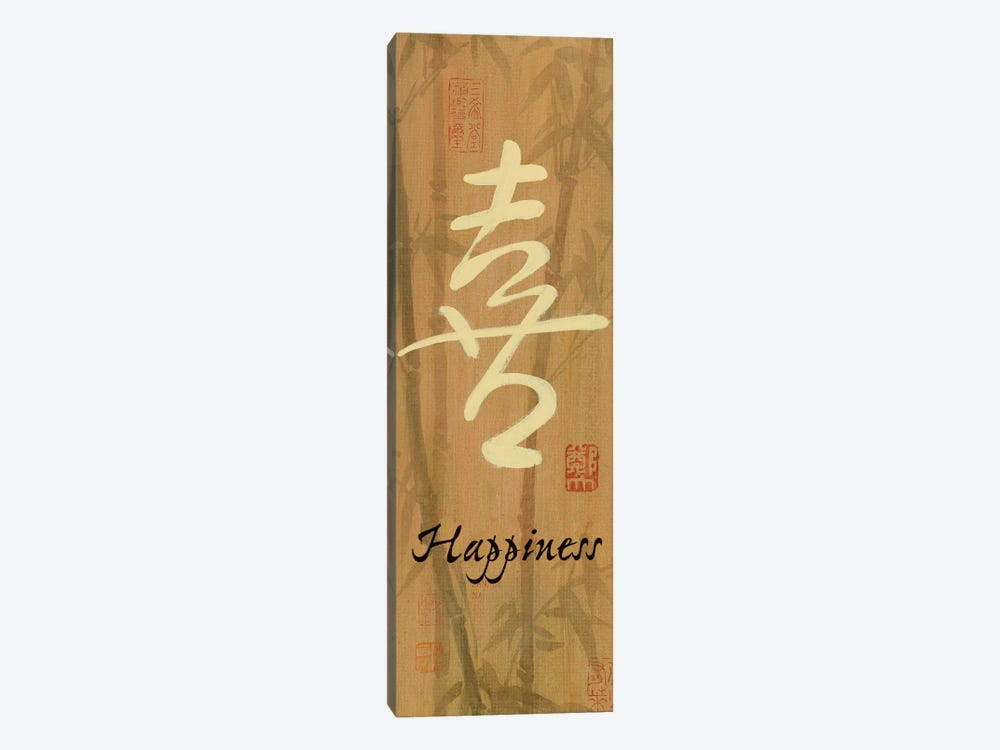 Happiness Bamboo by Danhui Nai 1-piece Canvas Print