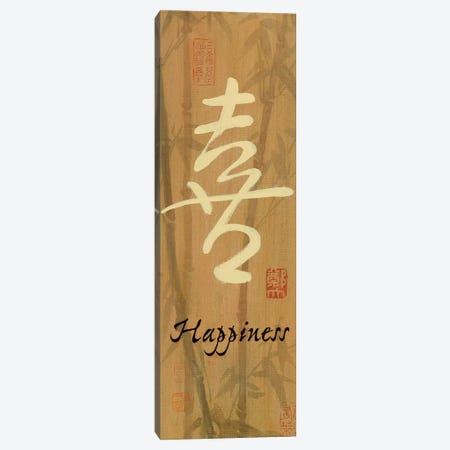 Happiness Bamboo 3-Piece Canvas #WAC5148} by Danhui Nai Canvas Art Print