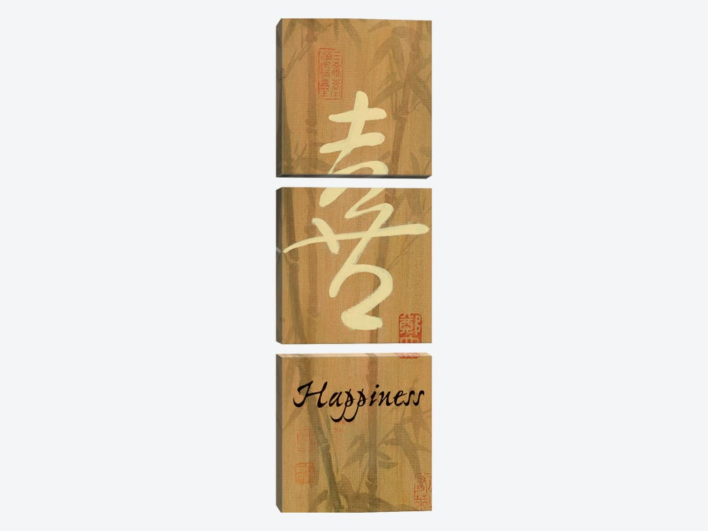 Happiness Bamboo by Danhui Nai 3-piece Canvas Print