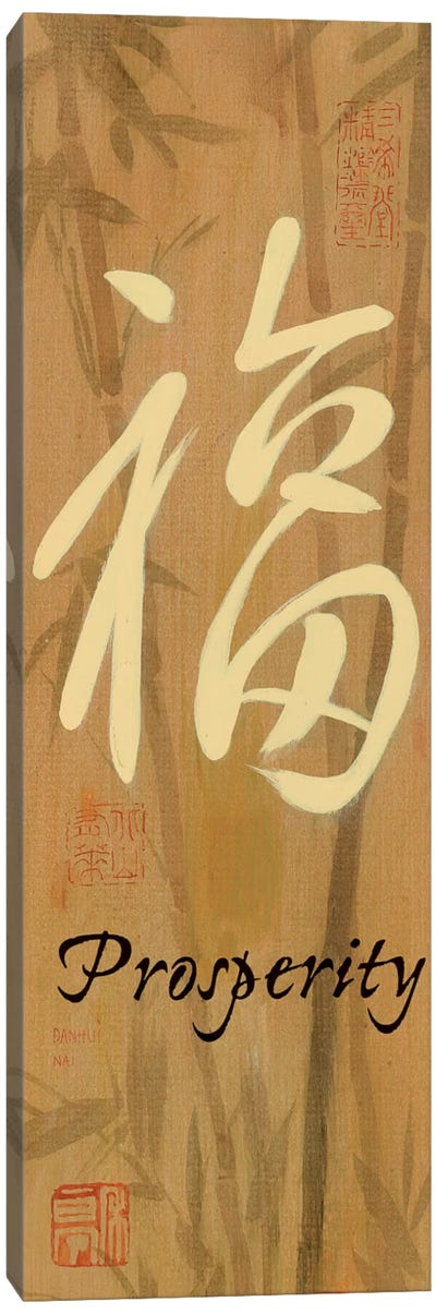Prosperity Bamboo Canvas Print #WAC5162