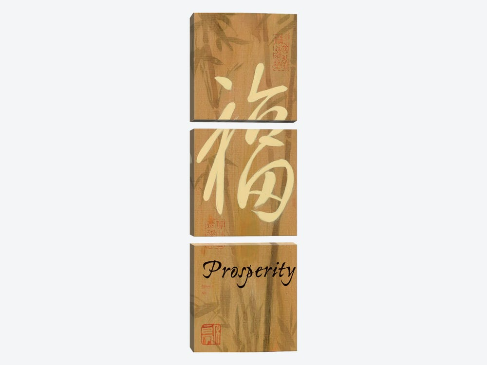 Prosperity Bamboo by Danhui Nai 3-piece Canvas Art Print