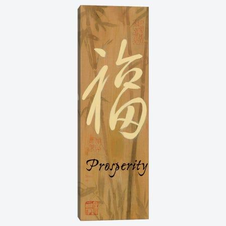 Prosperity Bamboo Canvas Print #WAC5162} by Danhui Nai Art Print