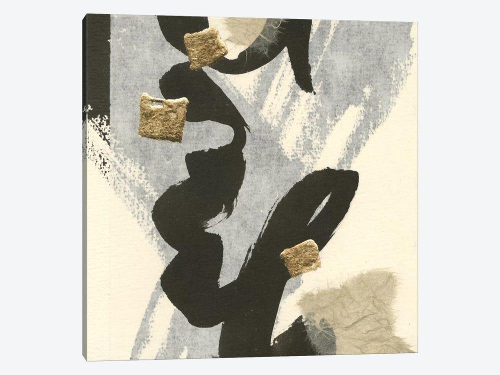Collage V by Chris Paschke 1-piece Canvas Art