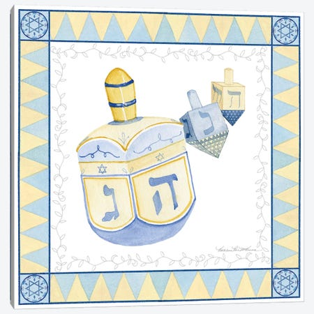 Celebrating Hanukkah II Canvas Print #WAC9562} by Kathleen Parr McKenna Canvas Print