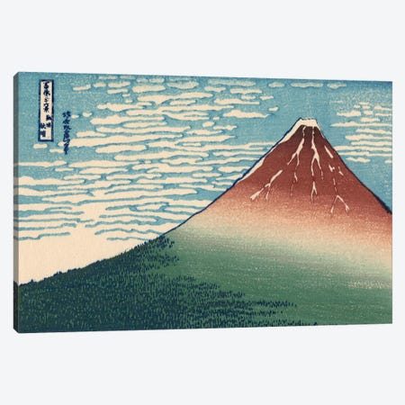 Iconic Japan I Canvas Print #WAG153} by Unknown Artist Art Print
