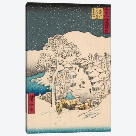 Iconic Japan IX Canvas Print #WAG157} by Unknown Artist Canvas Art