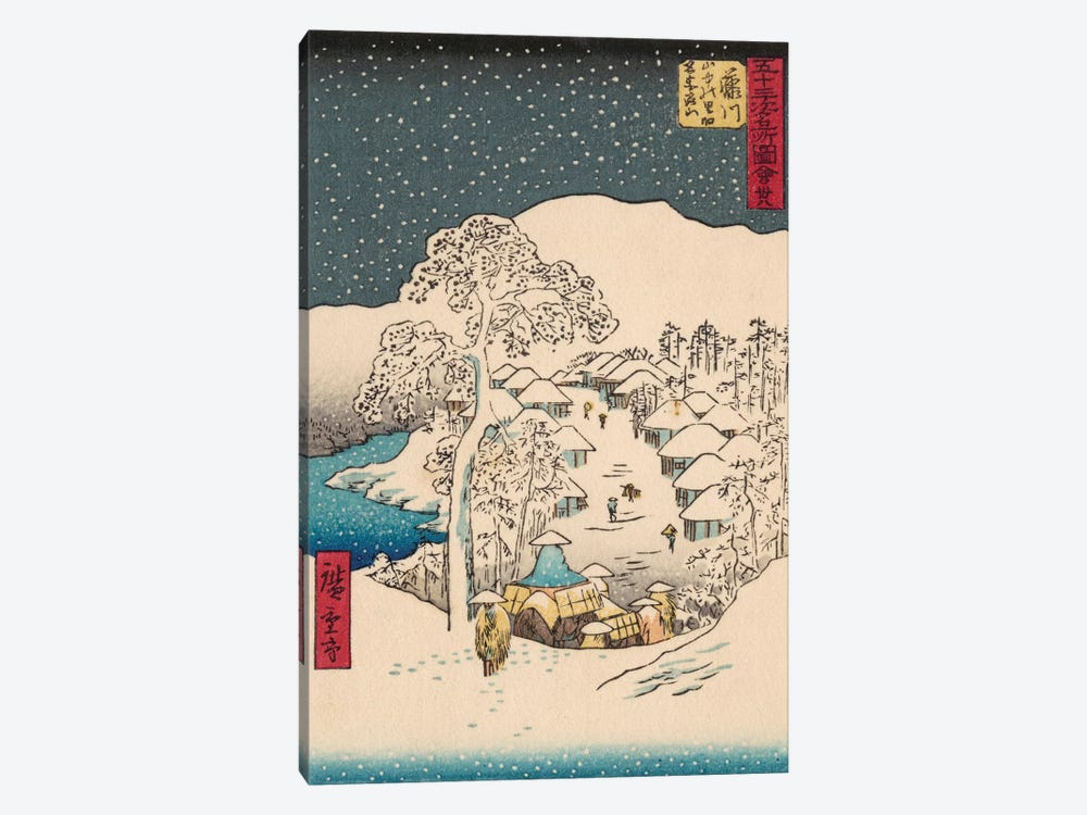 Iconic Japan IX 1-piece Art Print