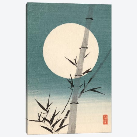 Iconic Japan VI Canvas Print #WAG159} by Unknown Artist Canvas Print