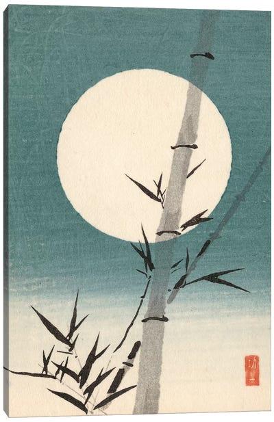 Iconic Japan VI Canvas Art Print