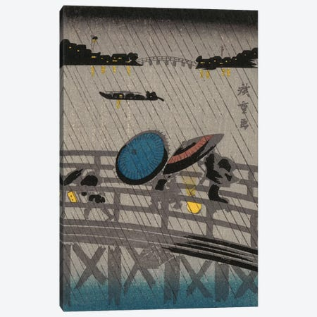 Iconic Japan VII Canvas Print #WAG160} by Unknown Artist Canvas Artwork