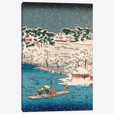 Iconic Japan VIII Canvas Print #WAG161} by Unknown Artist Canvas Wall Art