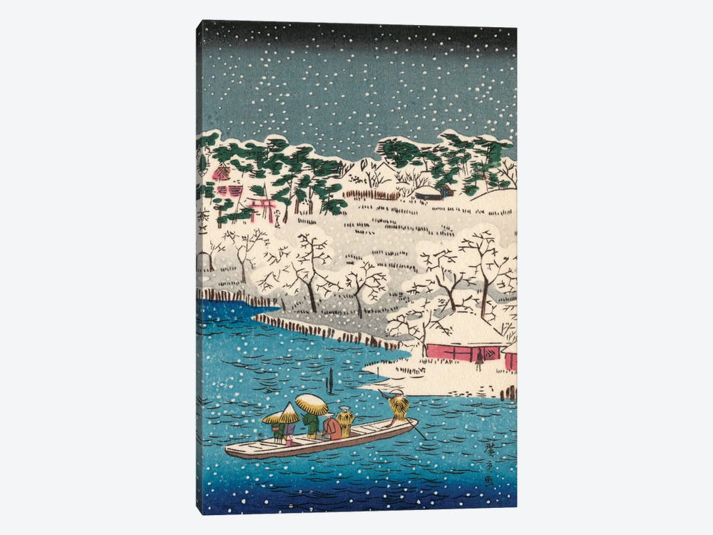 Iconic Japan VIII by Unknown Artist 1-piece Canvas Wall Art