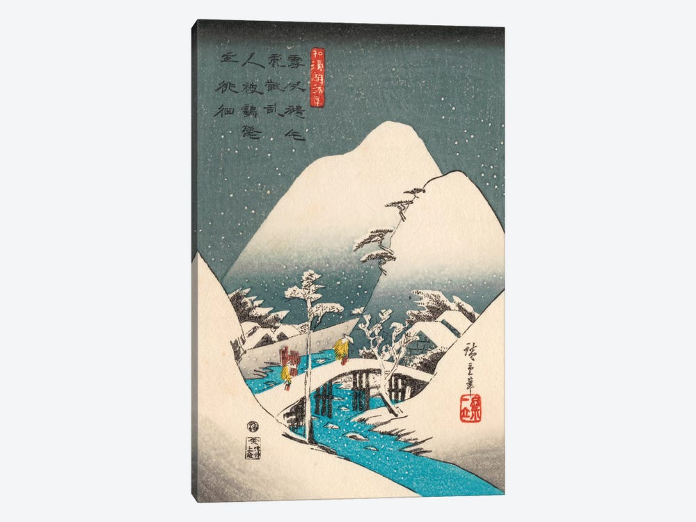 Iconic Japan X 1-piece Art Print