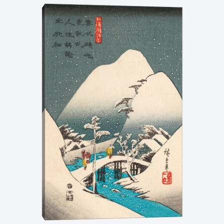 Iconic Japan X Canvas Print #WAG162} by Unknown Artist Canvas Wall Art