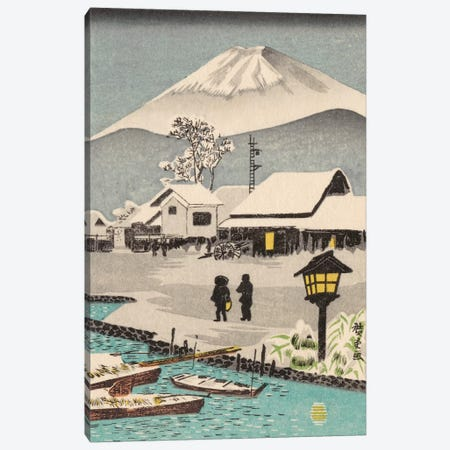 Iconic Japan XI Canvas Print #WAG163} by Unknown Artist Canvas Artwork