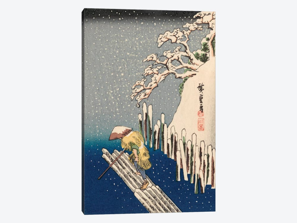 Iconic Japan XII 1-piece Art Print