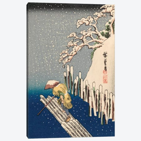 Iconic Japan XII Canvas Print #WAG164} by Unknown Artist Canvas Art Print