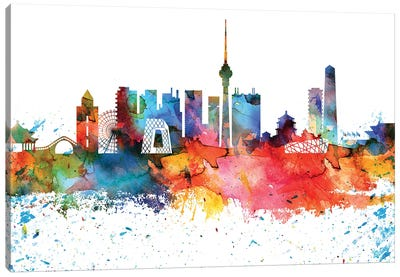 Beijing Colorful Watercolor Skyline Canvas Art Print