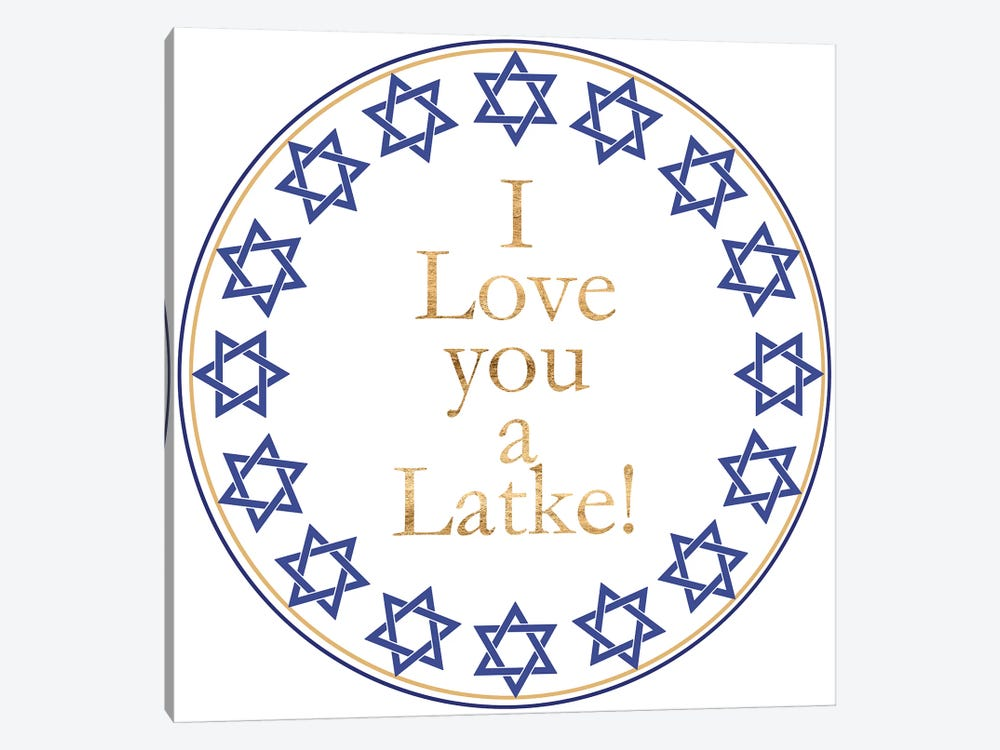 Punny Hanukkah Collection G by Alicia Ludwig 1-piece Art Print