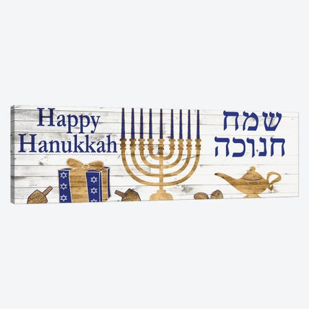 Punny Hanukkah Collection H Canvas Print #WIG197} by Alicia Ludwig Art Print