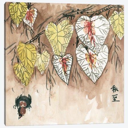 Autumnal II Canvas Print #WNG477} by Melissa Wang Canvas Artwork