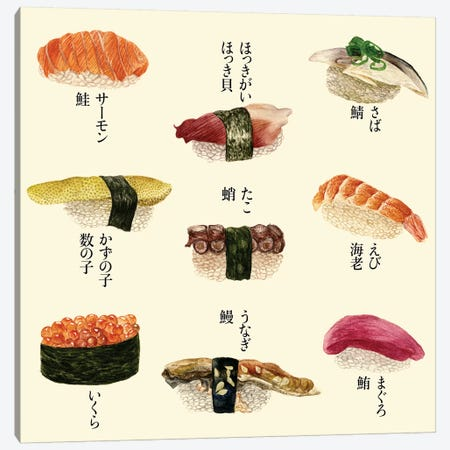 Sushi I Canvas Print #WNG94} by Melissa Wang Art Print
