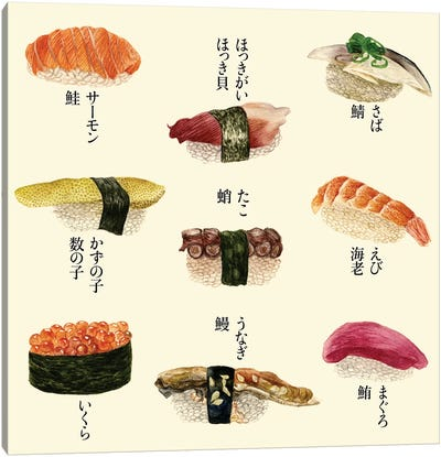 Sushi I Canvas Art Print