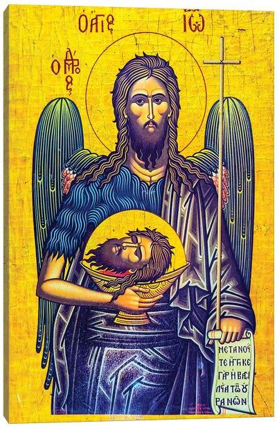 John the Baptist, Saint George's Greek Orthodox Church, Madaba, Jordan.  Canvas Art Print