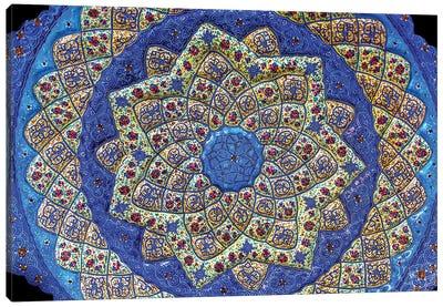 Ancient Arab Islamic Designs Blue Pottery, Madaba, Jordan I Canvas Art Print