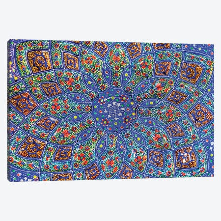 Ancient Arab Islamic Designs Blue Pottery, Madaba, Jordan II Canvas Print #WPE3} by William Perry Canvas Wall Art