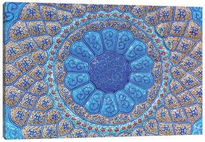 Ancient Arab Islamic Designs. Blue Pottery, Madaba, Jordan Canvas Art Print