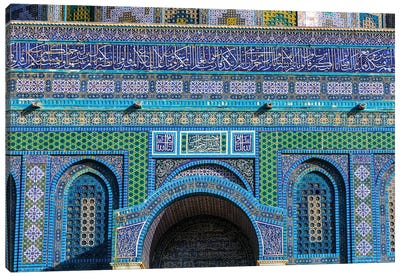 Islamic Decorations, Temple Mount, Jerusalem, Israel. Canvas Art Print