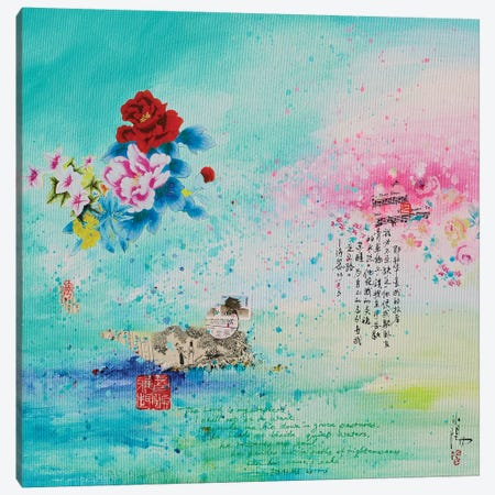 Forever Love Canvas Print #XIG20} by Xiaoyang Galas Art Print