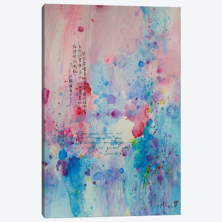 Whatever You Wish Canvas Print #XIG54} by Xiaoyang Galas Canvas Print