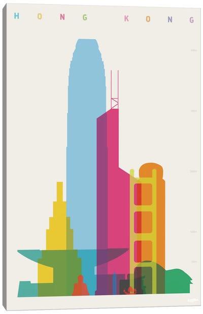 Hong Kong Canvas Print #YAL33