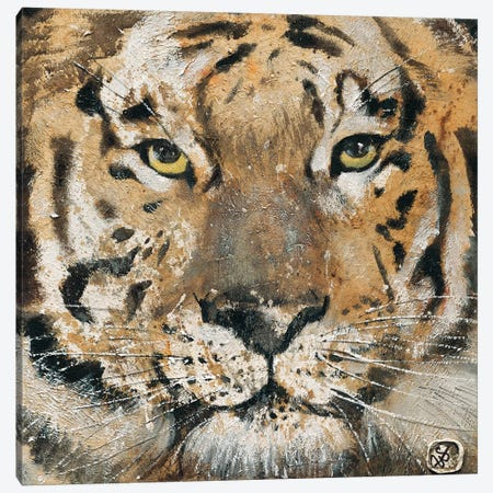 Tiger Canvas Print #YUL6} by Yuliya Volynets Canvas Art