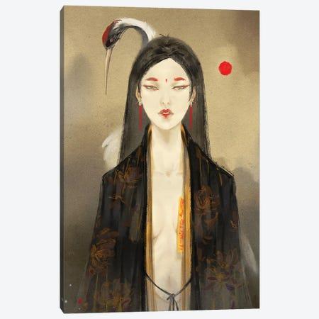 Monster Heart Canvas Print #YYU21} by Art of Yayu Canvas Artwork