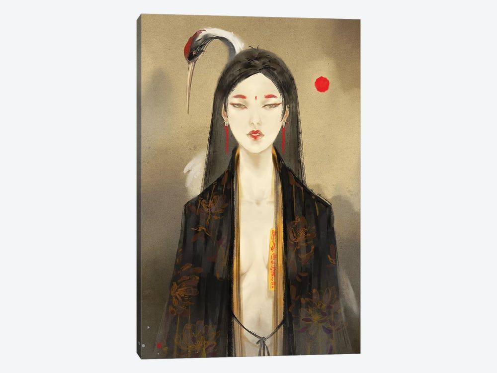 Monster Heart by Art of Yayu 1-piece Canvas Art Print