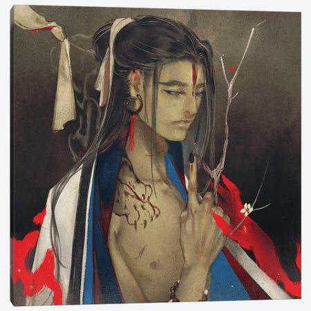 Tiger Spirit Canvas Print #YYU37} by Art of Yayu Canvas Art