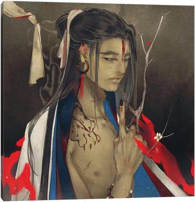 Tiger Spirit Canvas Art Print