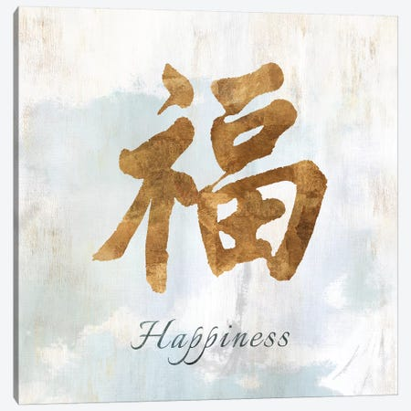 Gold Happiness Canvas Print #ZEE106} by Isabelle Z Canvas Art