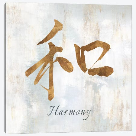 Gold Harmony  Canvas Print #ZEE107} by Isabelle Z Canvas Art
