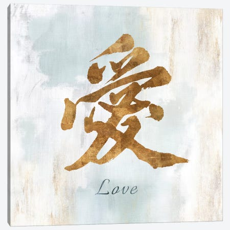 Gold Love Canvas Print #ZEE108} by Isabelle Z Art Print