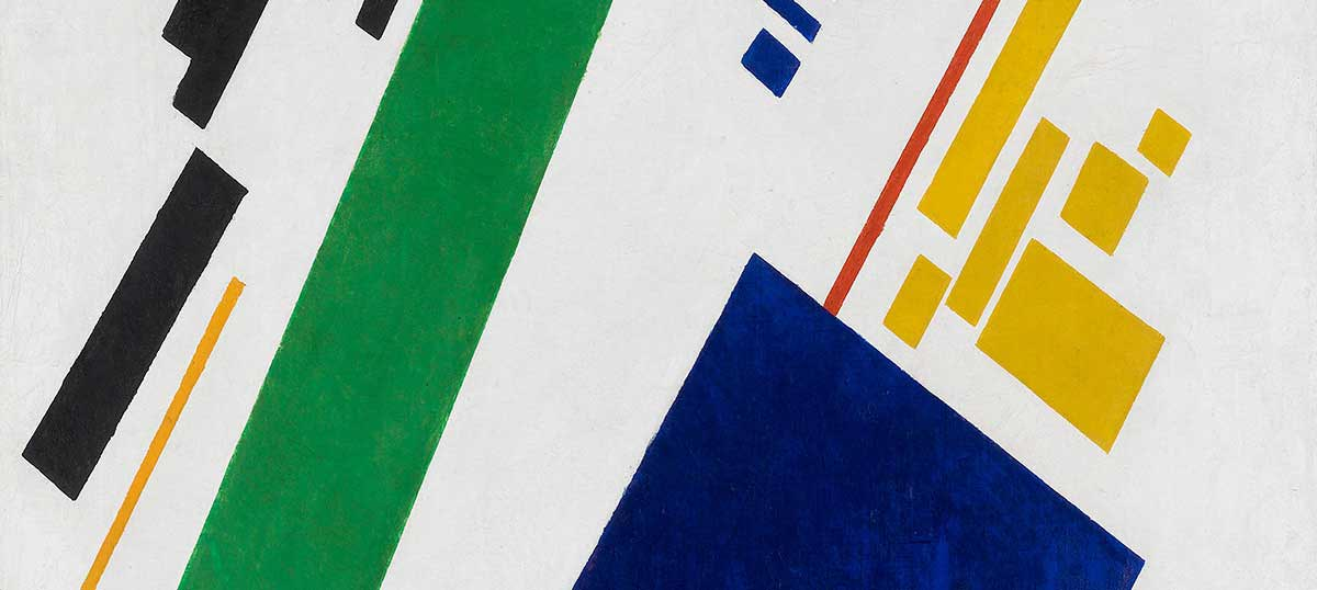 Kazimir Severinovich Malevich Canvas Artwork
