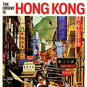 Hong Kong Canvas Artwork